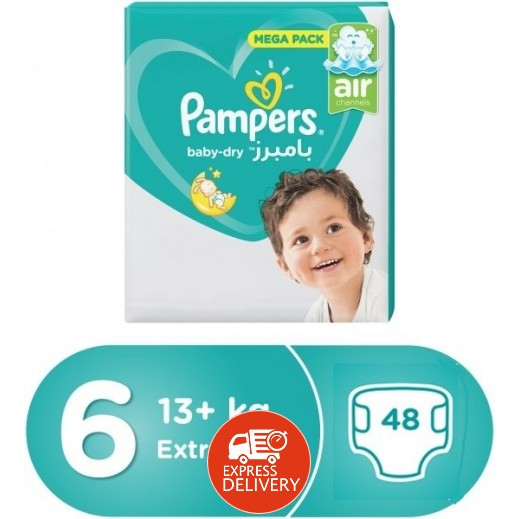 بامبرز - حفاضات أطفال المرحلة 6 حجم كبير (+13 كجم فأكثر) 48 حفاضة