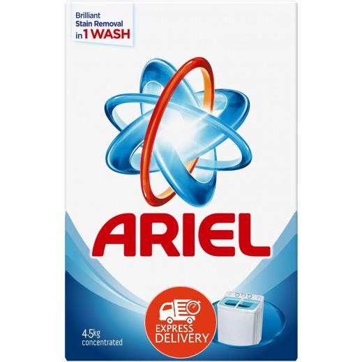 آريال – مسحوق الغسيل الأزرق 4.5 كجم