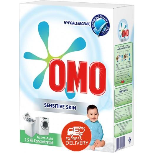 """أومو - مسحوق الغسيل """"""""Auto Fabric للغسالات الأوتوماتيك للبشرة الحساسة 2.5 كجم"""