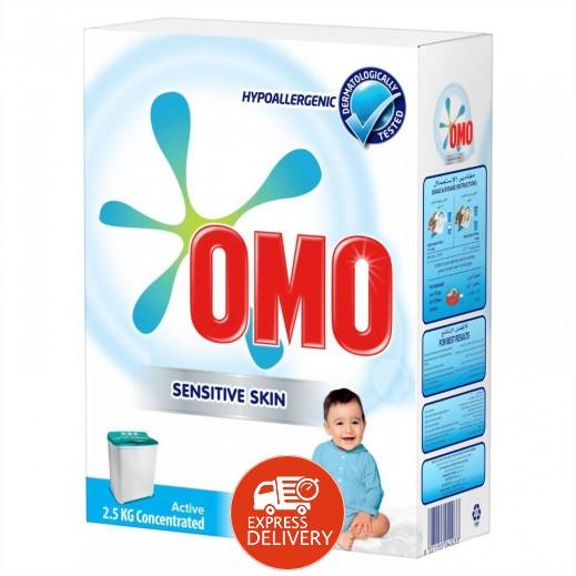 """أومو - مسحوق الغسيل """"""""Auto Fabric للبشرة الحساسة 2.5 كجم"""
