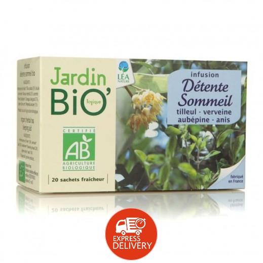 جاردن بايو – شاي بالعشبة المهدئة 30 جم (20 كيس)