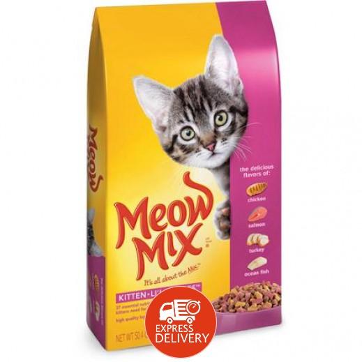 ميو ميكس – طعام القطط الصغيرة على شكل حبيبات دوارة 1.43 كجم