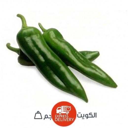 فلفل أخضر حار كويتي (1 كجم تقريبا)