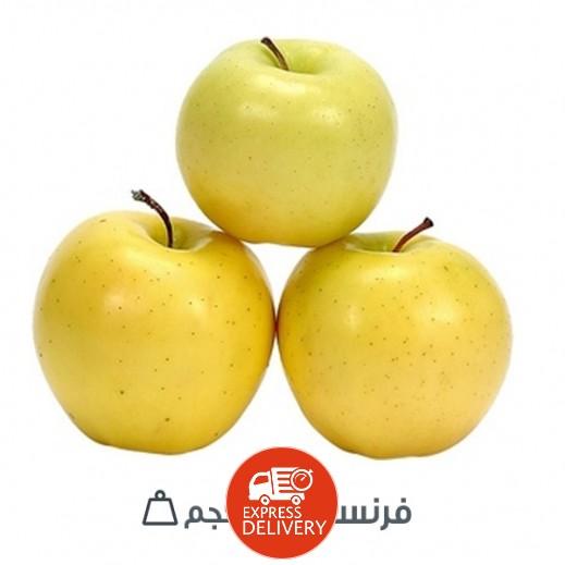 تفاح أصفر (فرنسي) 1 كجم تقريبا