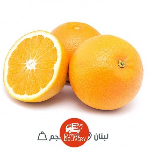 برتقال فالنسيا لبناني 5-6 كجم