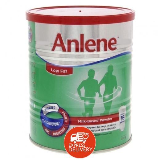 أنلين - مسحوق حليب قليل الدسم 400 جم