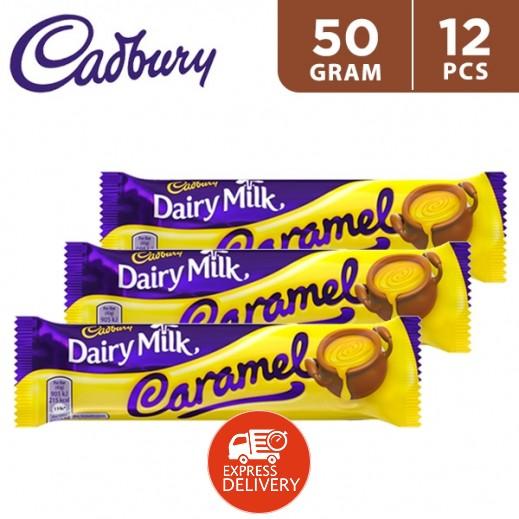 كادبوري - شوكولاتة بالحليب والكاراميل 12×50 جم