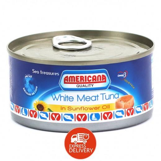 أمريكانا - لحم التونة الأبيض في زيت دوار الشمس 185 جم