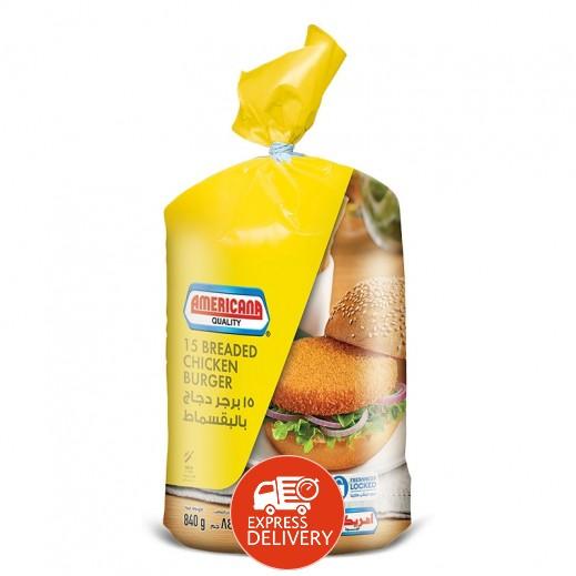 أمريكانا – برجر الدجاج بالبقسماط 15 قطعة 840 جم