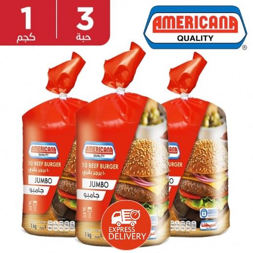 أمريكانا - برجر بقري جامبو 3 × 1 كجم (10 شرائح)