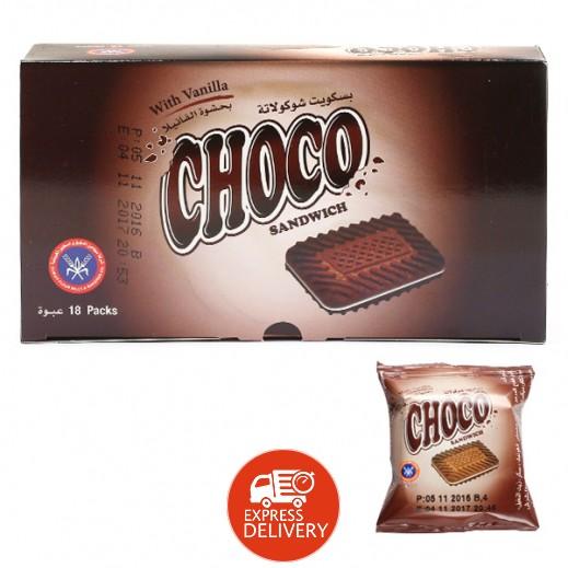المطاحن - بسكويت شوكولاتة  15 جم (18 حبة)