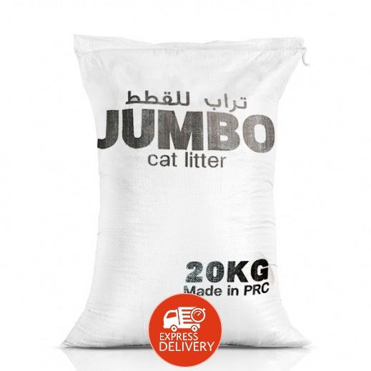 Jumbo Cat Litter Bentonite Fragrance 20 kg