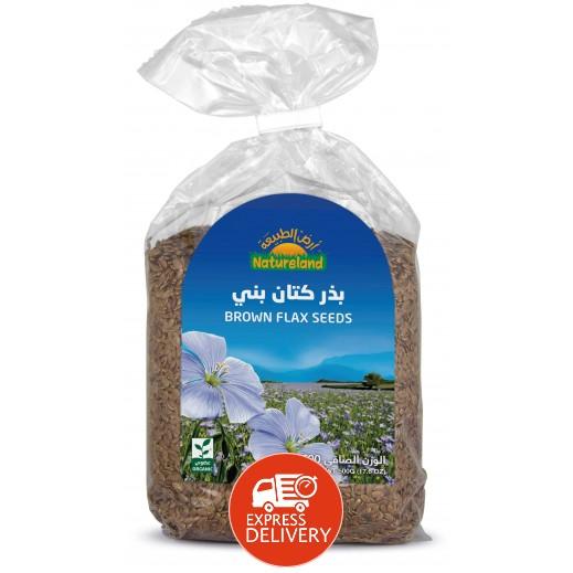 أرض الطبيعة – بذر الكتان البني 500 جرام