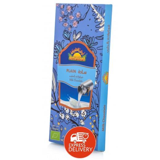 أرض الطبيعة – شوكولاتة الحليب الخالصة 100 جم