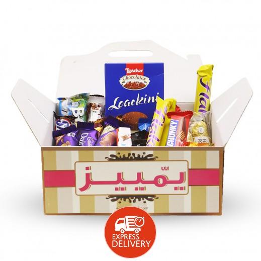 صندوق الشوكولاتة - من يمييز