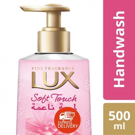 """لوكس - سائل تنظيف اليدين """"كرز وكريمة غنية"""" 500 مل"""
