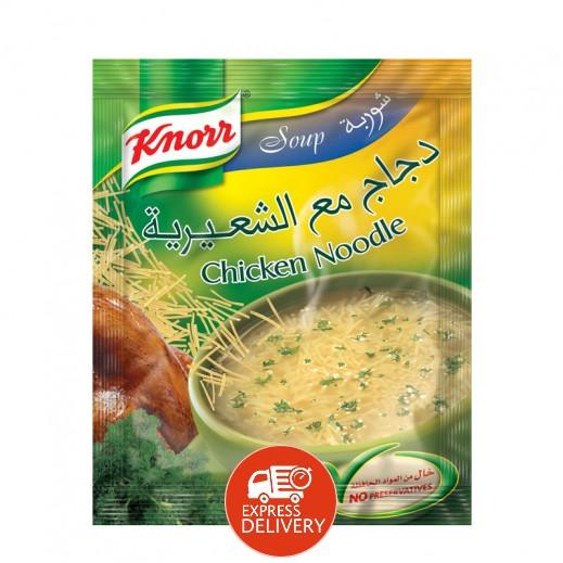 كنور – شوربة دجاج بالشعيرية 60 جم