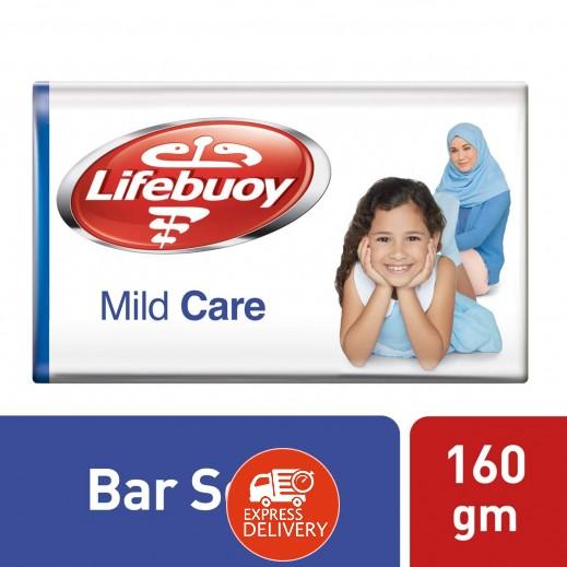 لايف بوي - صابون العناية الكاملة 160 جم - أبيض