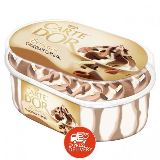 والز كارتيدور – آيس كريم بالشوكولاتة 850 مل