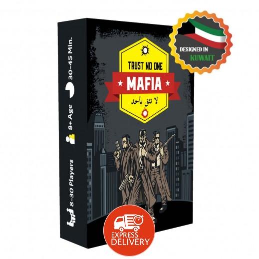 لعبة Mafia Vs Civilians