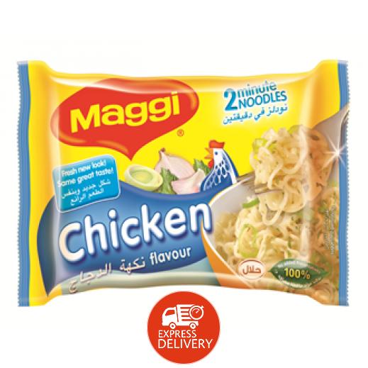 ماجي - نودلز في دقيقتين - نكهة الدجاج 77 جم