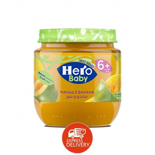 هيرو – طعام الأطفال بالمانجو والموز 125 جم