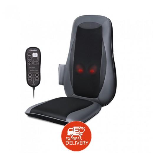 نيبو - جهاز مساج وتدليك للظهر بخاصية الاهتزاز والحرارة MGBK-2606H