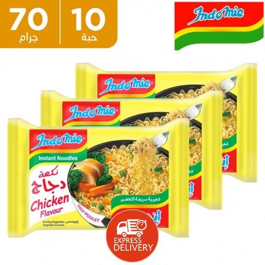 إندومي - شعيرية سريعة التحضير بنكهة الدجاج 70 جم × 10 حبة