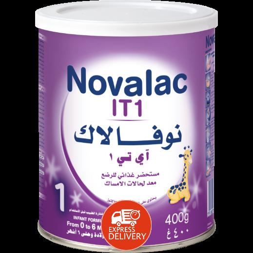 نوفالاك آي تي 1 – مستحضر غذائي للرضع لحالات الإمساك من الولادة وحتى 6 أشهر 400 جم