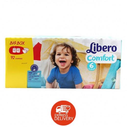 """ليبرو – حفاضات أطفال """"كومفورت"""" المرحلة 6 (13 - 20 كجم) - 2 عبوة × 46 حبة – عرض خاص"""