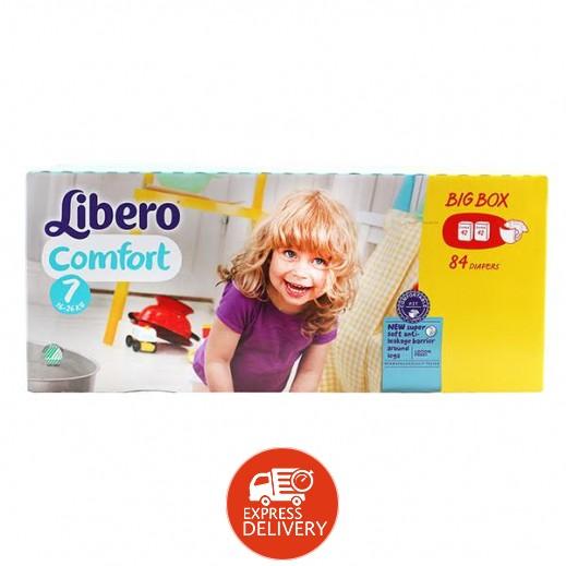 """ليبرو – حفاضات أطفال """"كومفورت"""" المرحلة 7 (16 - 26 كجم) - 2 عبوة × 42 حبة – عرض خاص"""
