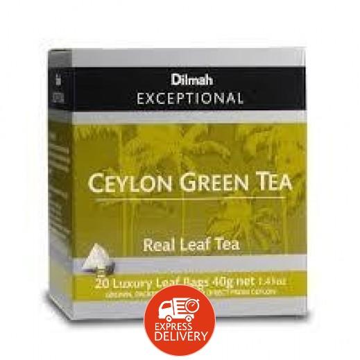 دلما - شاي سيلاني أخضر 20 كيس