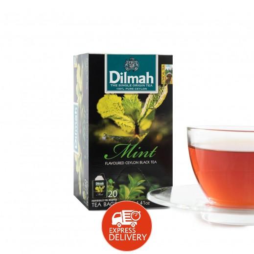 دلما – شاي بالنعناع 20 كيس
