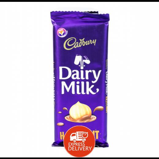 كادبوري - شوكولاته بالبندق 90 جرام