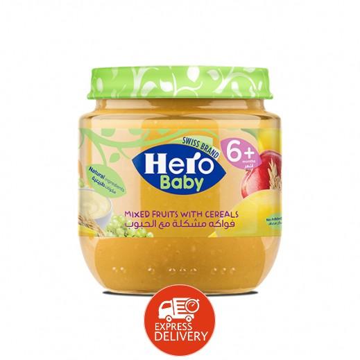 هيرو - طعام الأطفال بالفواكه المشكلة مع الحبوب 125 جم