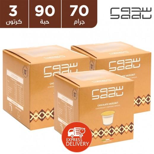 سدو - قهوة عربية نسبرسو شوكولاتة بالبندق 3 × 70 جم (30 كبسولات)