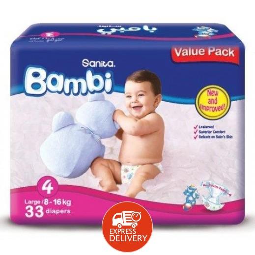 سانيتا – بامبي حفاضات أطفال مقاس (4) حجم كبير (8-16 كجم) - العبوة الإقتصادية – 33 حفاض