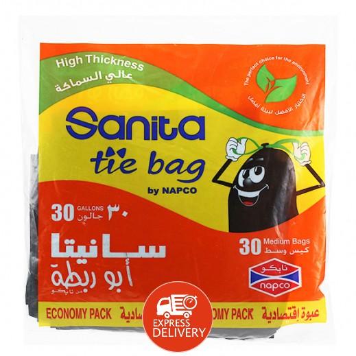 سانيتا – أكياس نفاية أبو رابطة متوسطة الحجم 30 جالون ( 30 حبة)