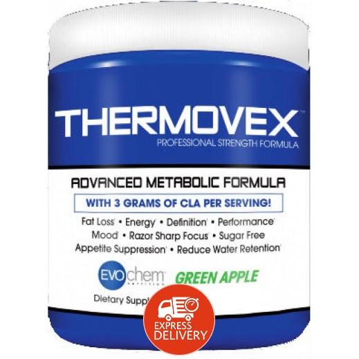 ثيرموفيكس - مكمل غذائي لخسارة الوزن (تفاح أخضر) 399 جم