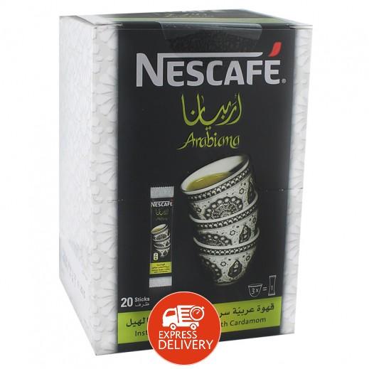 نسكافيه أربيانا - قهوة عربية سريعة التحضير مع الهيل 3 جم (20 ظرف)