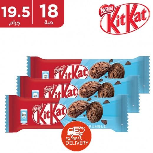 كيت كات - شوكولاتة كوكي مقرمش 2 صابع 19.5 جم (18 حبة)