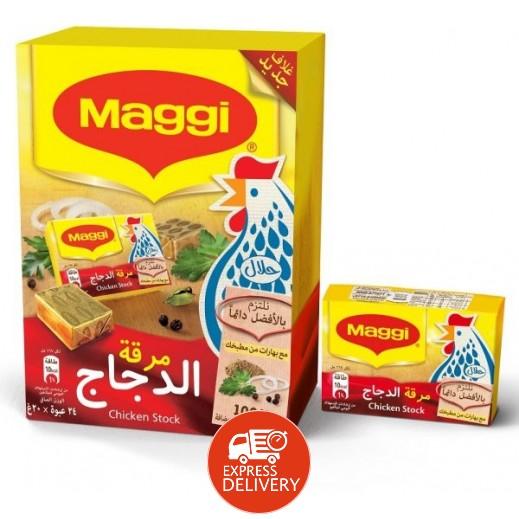 ماجي - مكعبات مرقة الدجاج 20 جم (اشتري 24 واحصل على 4 مجانا)