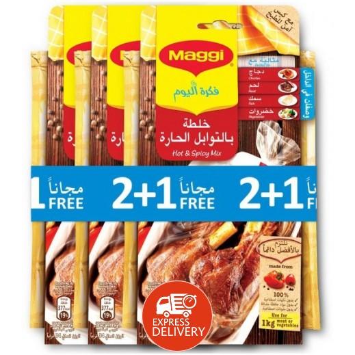 ماجي - خلطة الدجاج الطري الحارة 34 جم (اشتري 2 واحصل على 1 مجانا)