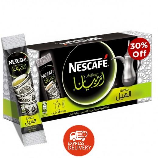 نسكافيه أربيانا - قهوة عربية سريعة التحضير 3 × 17 جم (خصم 30%)