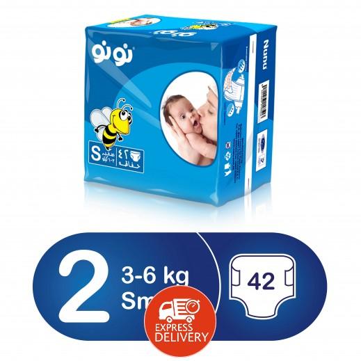 نونو – حفاضات أطفال حجم صغير (3-6 كجم) 42 حبة