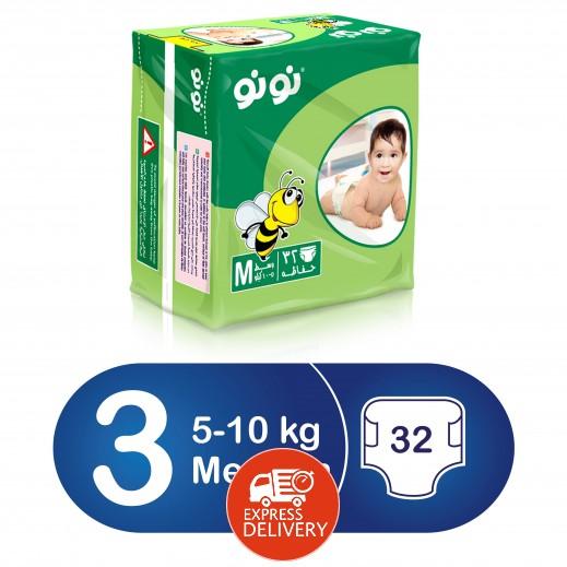 نونو – حفاضات أطفال حجم وسط (5 – 10 كجم) 32 حبة