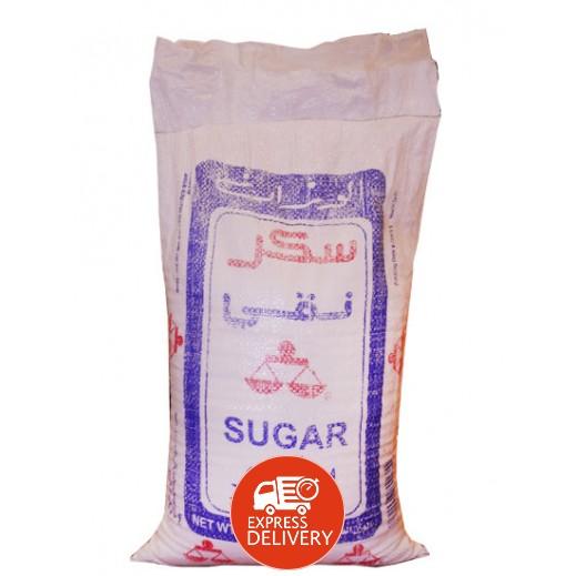 الوزان - سكر نقي 8 كجم