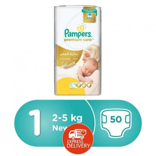 حفاضات بامبرز عناية مميّزة مقاس 1 لحديثي الولادة (2-5 كجم) 50 حبة
