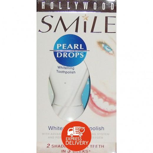 بيرل دروبس – معجون أسنان مبيض بابتسامة هوليود 50 مل