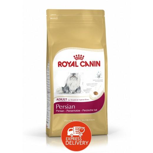 رويال كانين - فيلين طعام القط الفارسي 2 كجم